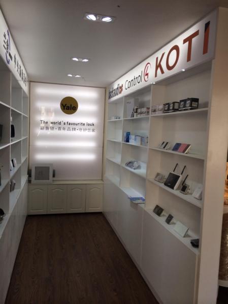 KOTI河南南阳智能家居体验馆产品展示