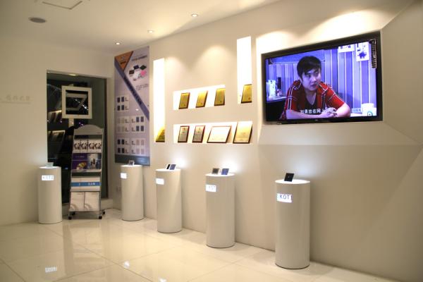 KOTI重庆智能家居体验厅产品展示区