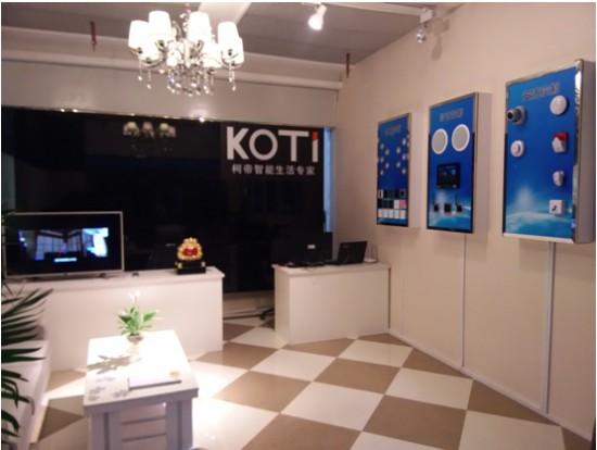 KOTI重庆体验厅地址