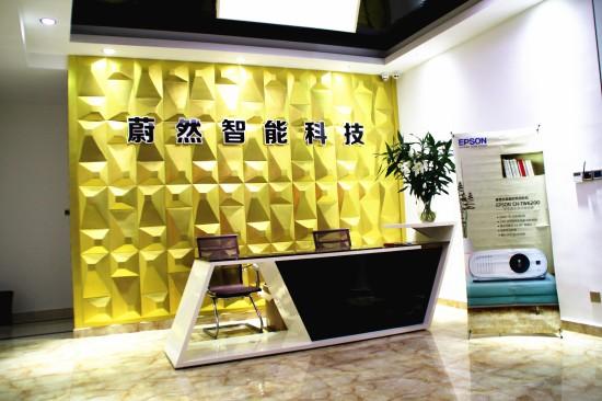 【智能家居加盟】浙江新增一家KOTI智能家居体验馆3