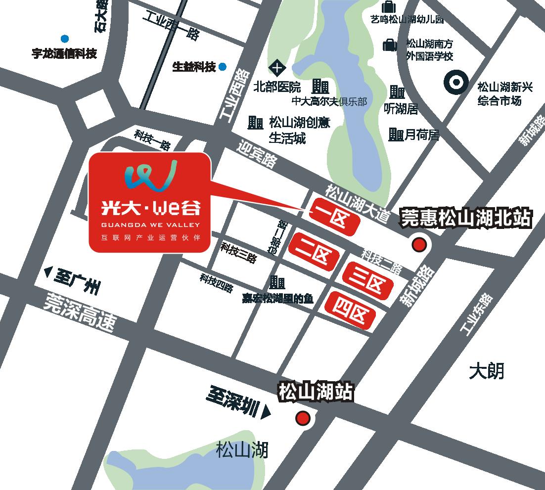 地址:广东省东莞市
