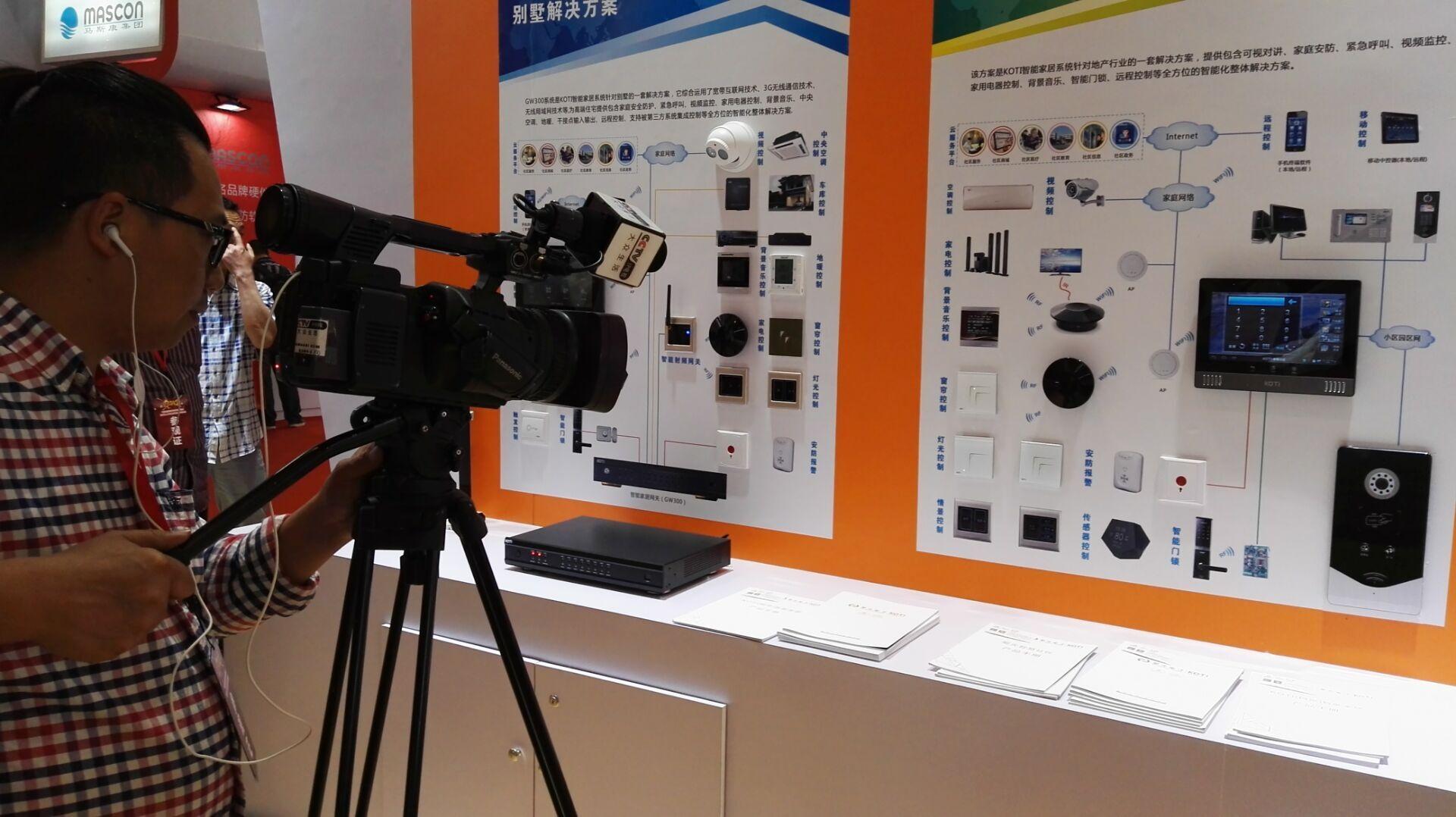 CCTV品牌栏目现场拍摄KOTI产品